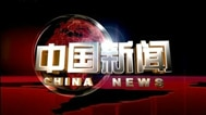 Chinese News 25 May