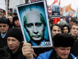Dozens arrested in Russia NYE protests