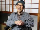 World's oldest ever man dies aged 116