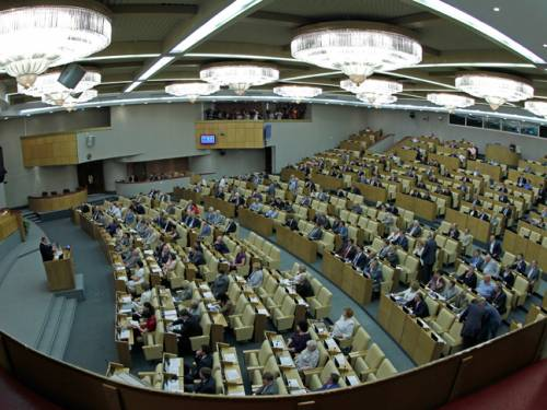 Members of the State Duma, lower parliament chamber. (AAP)
