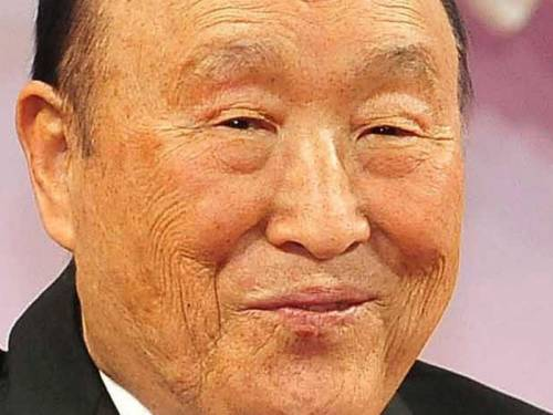 Unification Church founder Sun Myung Moon is mourned at an elaborate funeral in South Korea. (AAP)
