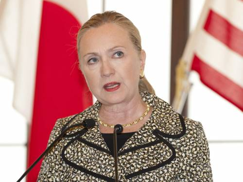 Hillary Clinton has decided to revoke the designation of the Mujahedeen-e-Khalq and its aliases as a Foreign Terrorist Organisation. (AAP)