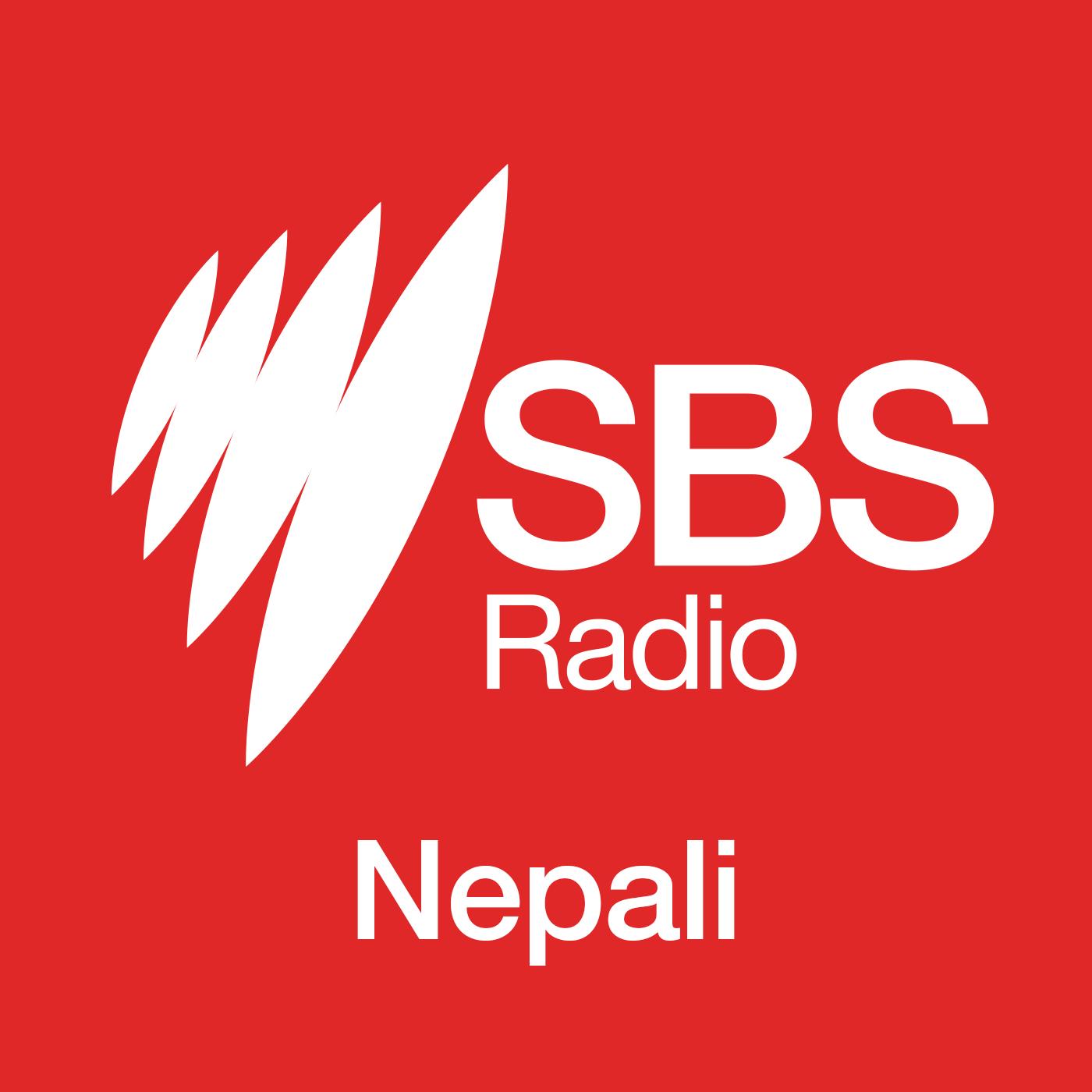 <![CDATA[Nepali]]>