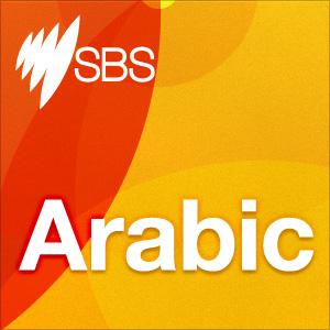 <![CDATA[Arabic]]>