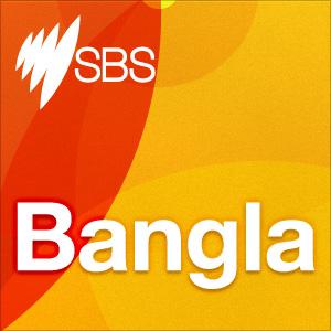 <![CDATA[Bangla]]>