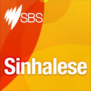 <![CDATA[Sinhalese]]>