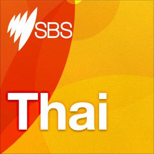 <![CDATA[Thai]]>