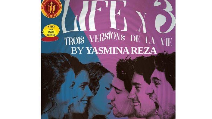 Trois versions de la vie