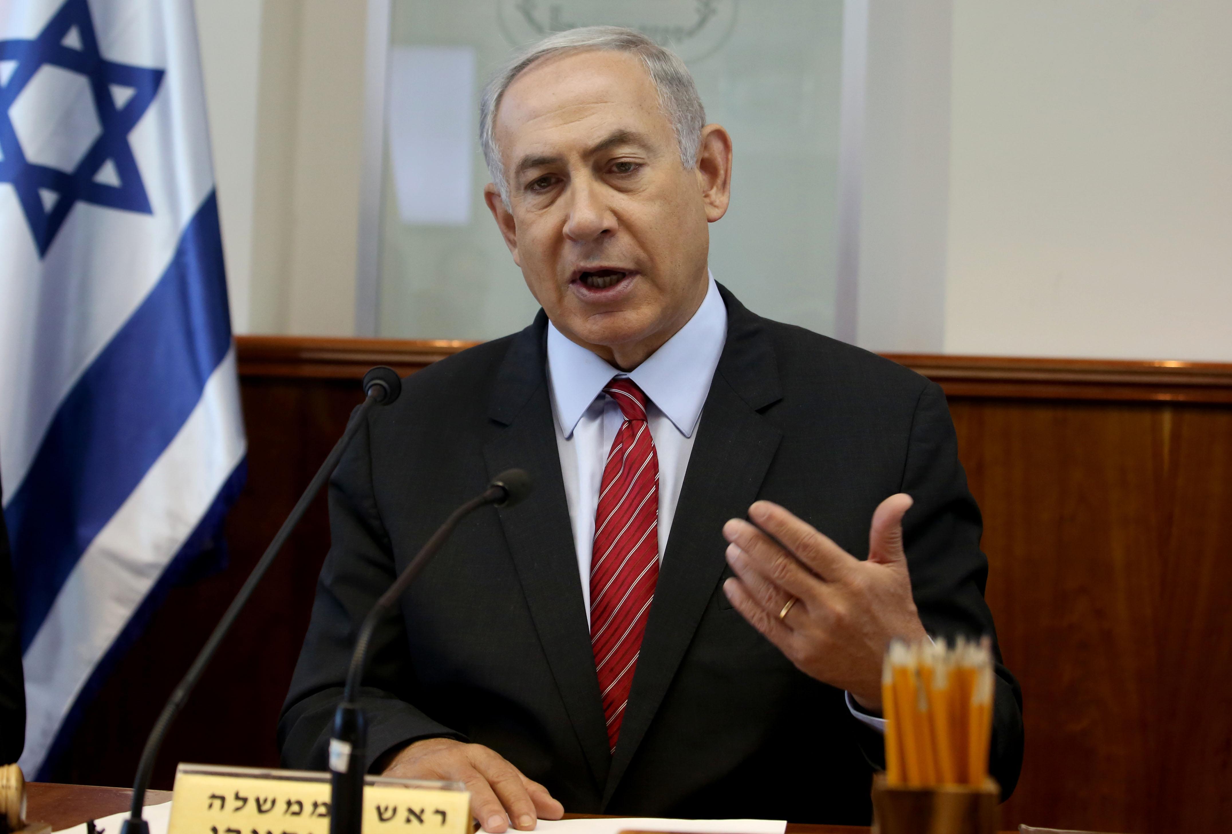 PM Netayahu
