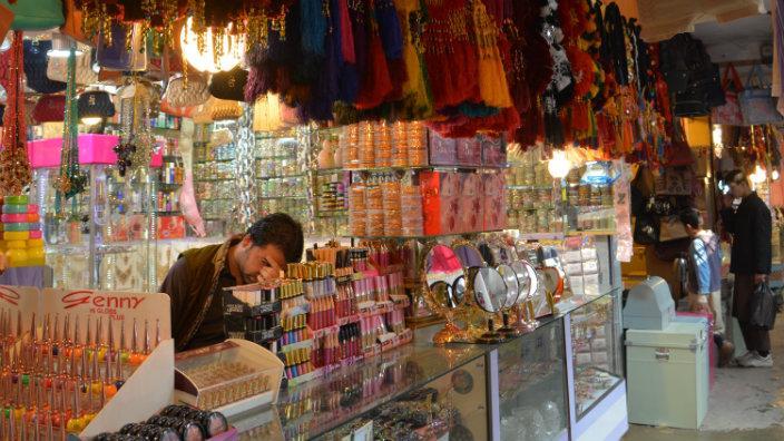 Islam Gul Afridi