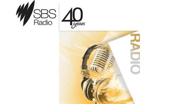 40 let Radia SBS