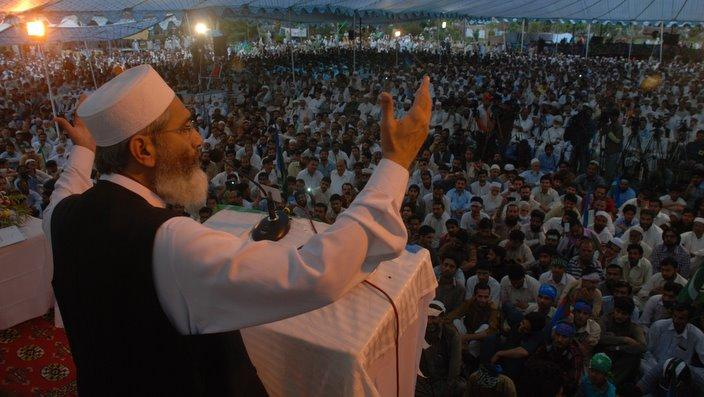 JI Chief addressing party supporters
