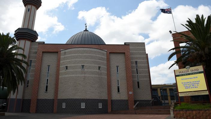 Malek Fahd Islamic School in Sydney