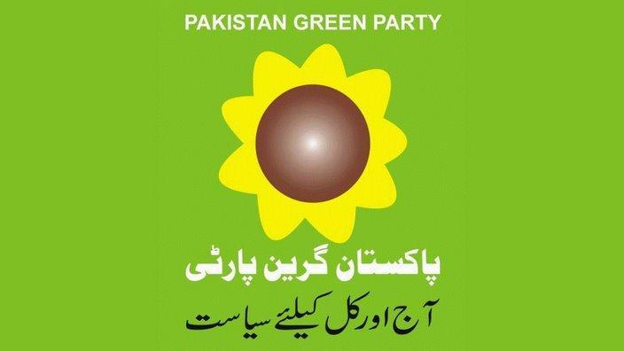 Pakitan Green party