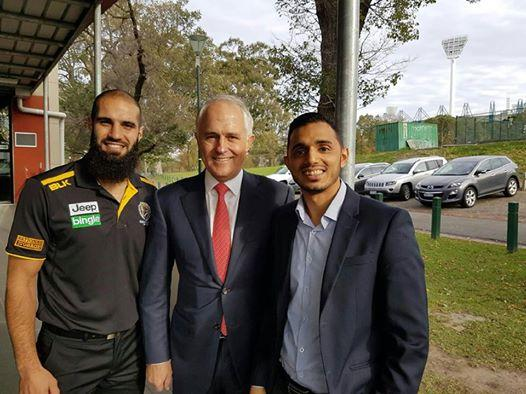 PM announces funds for Bachar Houli Academy