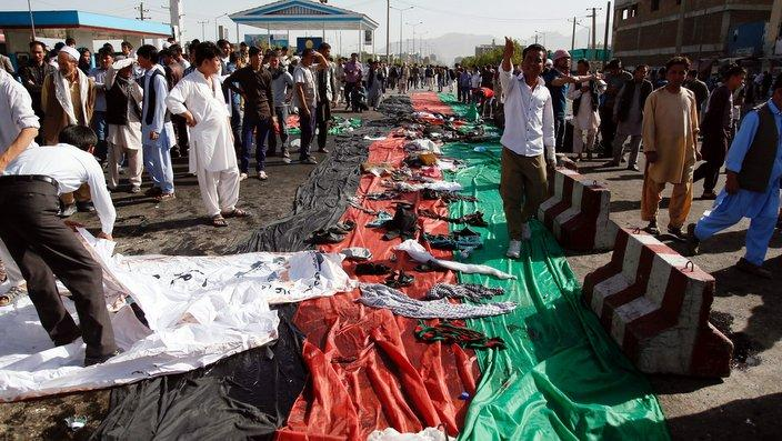 Scenes after 23rd. July attack in Kabul