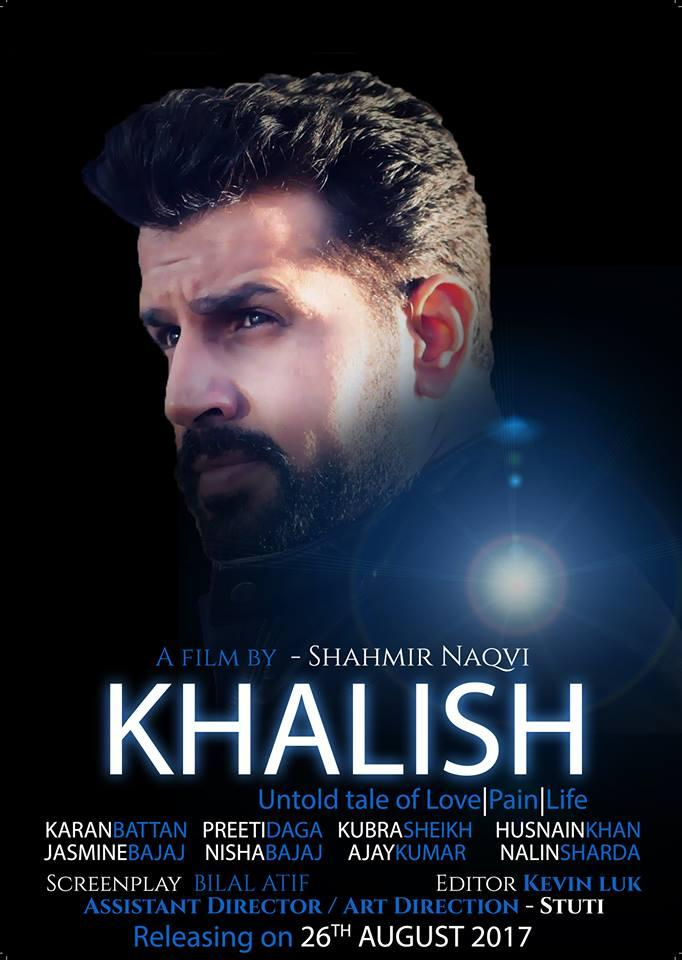 Khalish will be released for a private screening on August 26th