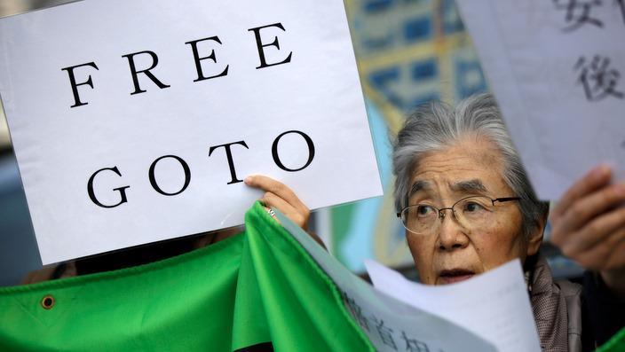 Áp lực lên chính phủ Nhật - AAP