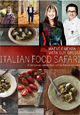 Italian Food Safari Cookbook (Hardback & Paperback)