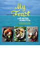 My Feast with Peter Kuruvita (Cookbook)
