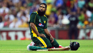 Mohammad Yousuf has been banned from playing for Pakistan for life after a woeful tour of Australia [GETTY] 