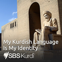 My Kurdish Language Is My Identity