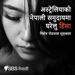 Domestic Violence in Australia's Nepali Community